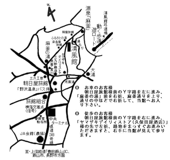 roadmap_w670
