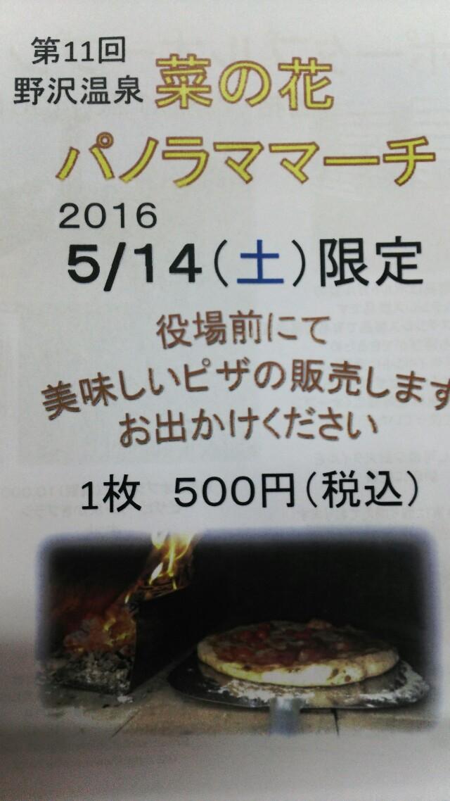 2016051405