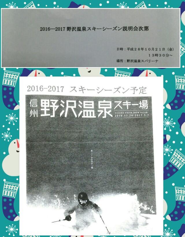 2016102202